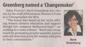 barb-epchangemaker